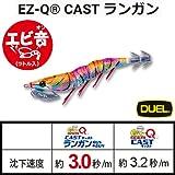 デュエル(DUEL) EZ-Q CAST ランガン 3.5号 (エギ ジギング)