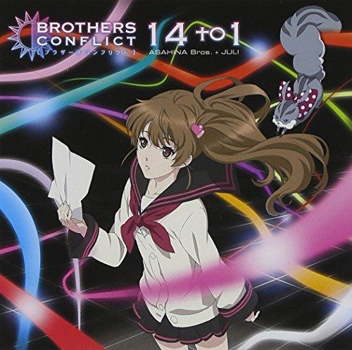 14 to 1 TVアニメ BROTHERS CONFLICTエンディングテーマの詳細を見る
