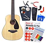 ヤマハ ギター アコースティック ミニギター YAMAHA JR2S アコギ 初心者 ハイグレード 16点 セット N [98765] 【検品後発送で安心】