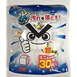 DAISO Melamine Sponge 30pcs (Cleans with water only!)