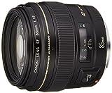 Canon 単焦点レンズ EF85mm F1.8 USM フルサイズ対応