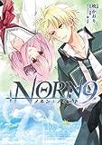 NORN9 ノルン+ノネット / 暁かおり のシリーズ情報を見る