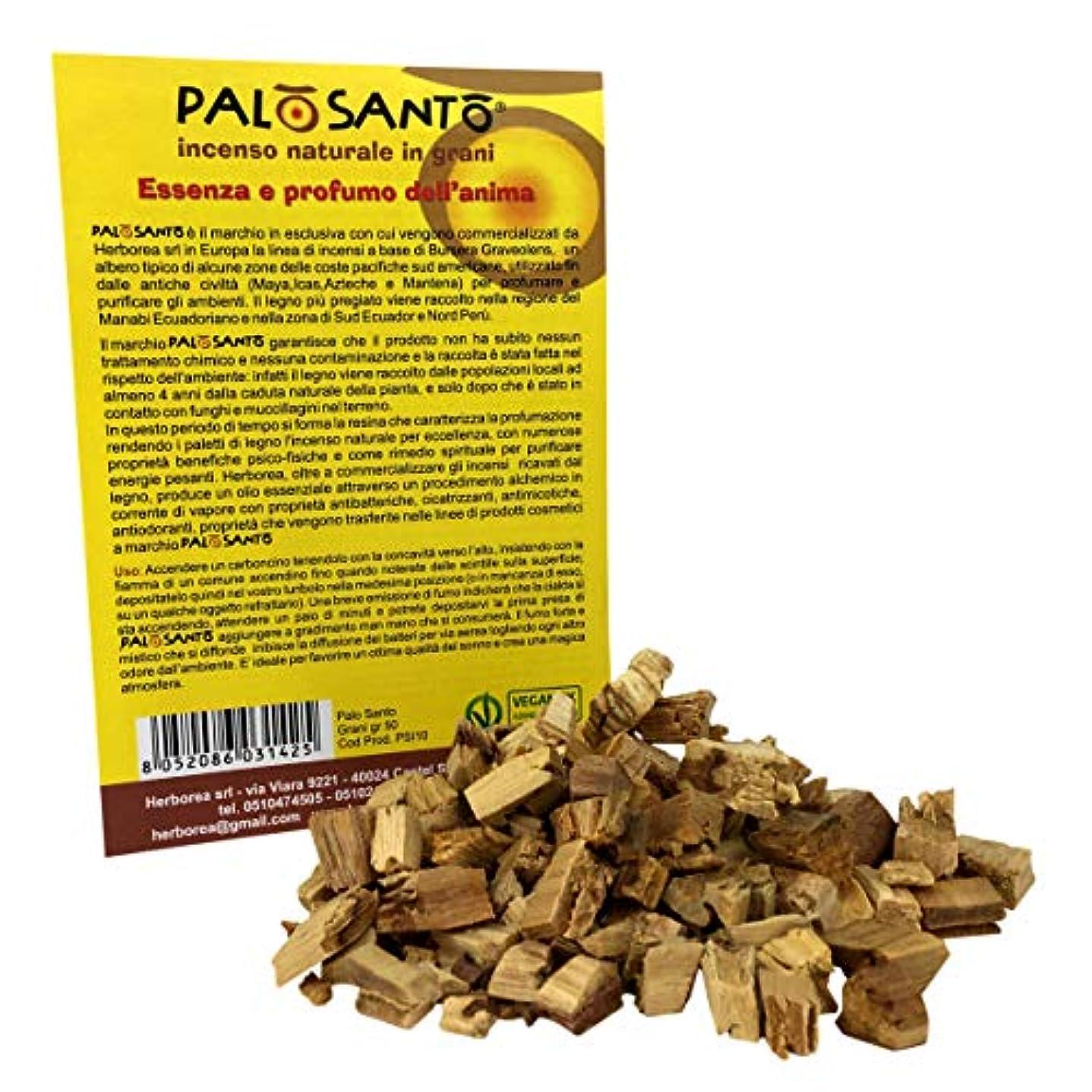 送る畝間トースト天然香穀物 - Palo Santo Amarillo - 瞑想、リラックス、ヨガ、家庭、教会の香 - Holy Wood - 1,76 oz