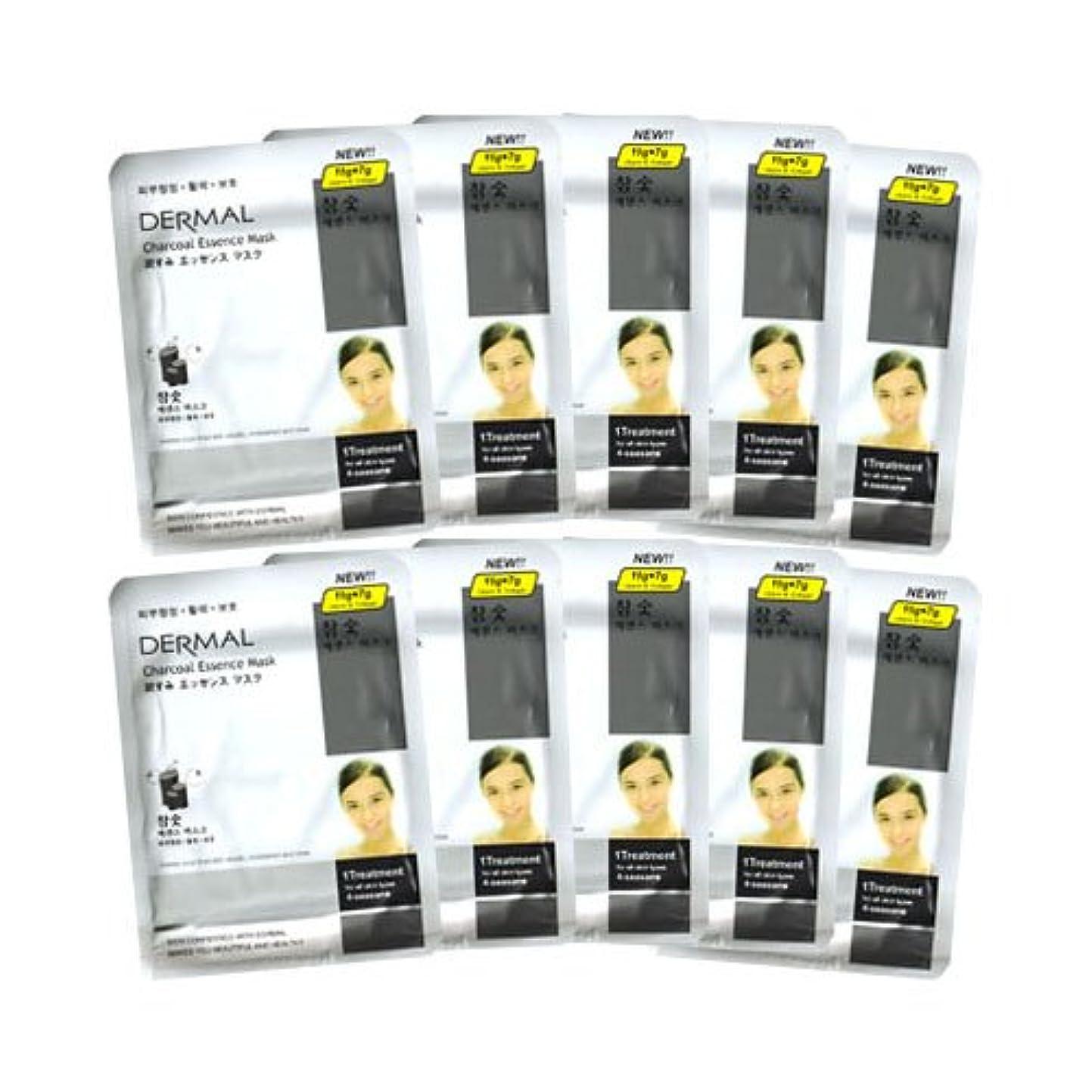 管理前置詞神経障害ダーマル 炭エッセンスマスク 10枚セット