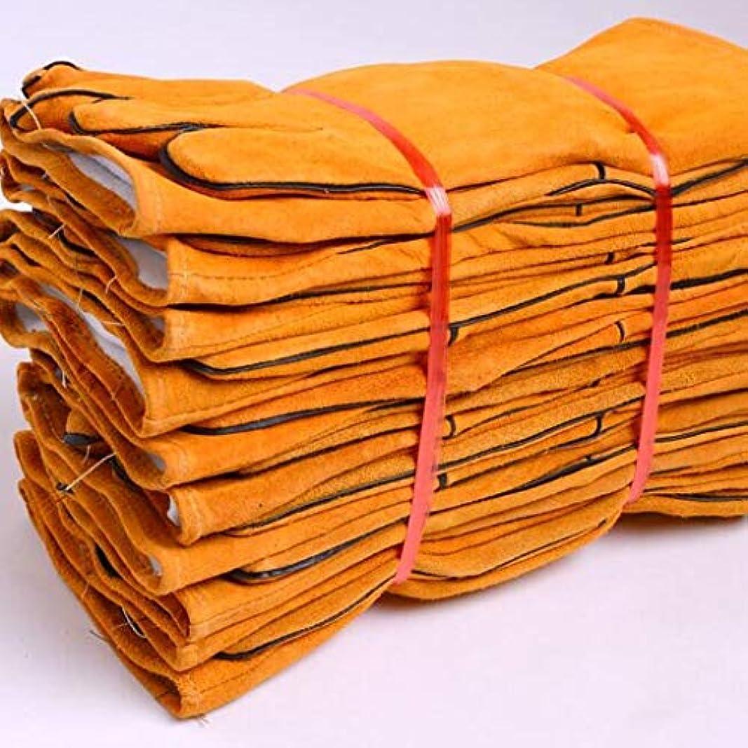 ボイコット反対した熱心レザーグローブ溶接機溶接溶接溶接機の手袋耐摩耗性の長い厚い耐熱絶縁の抗スケーリング8ペア SHWSM (Color : Yellow)