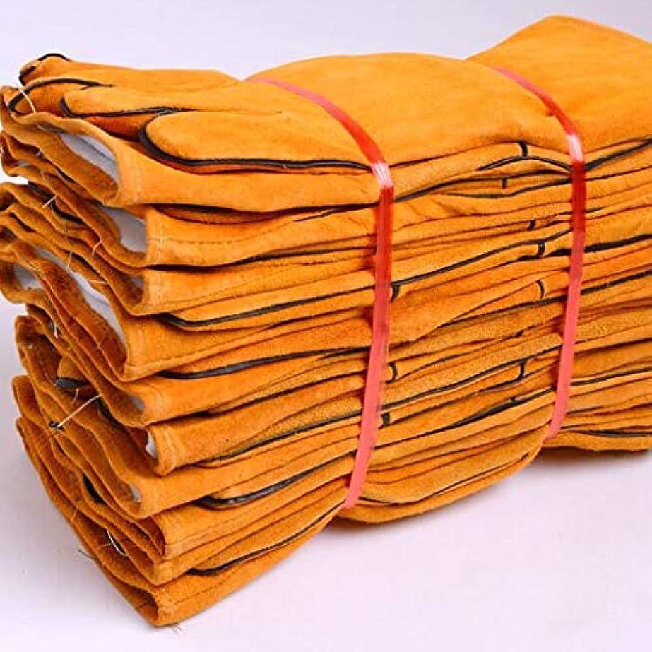 崇拝しますバイオリンメダルレザーグローブ溶接機溶接溶接溶接機の手袋耐摩耗性の長い厚い耐熱絶縁の抗スケーリング8ペア SHWSM (Color : Yellow)