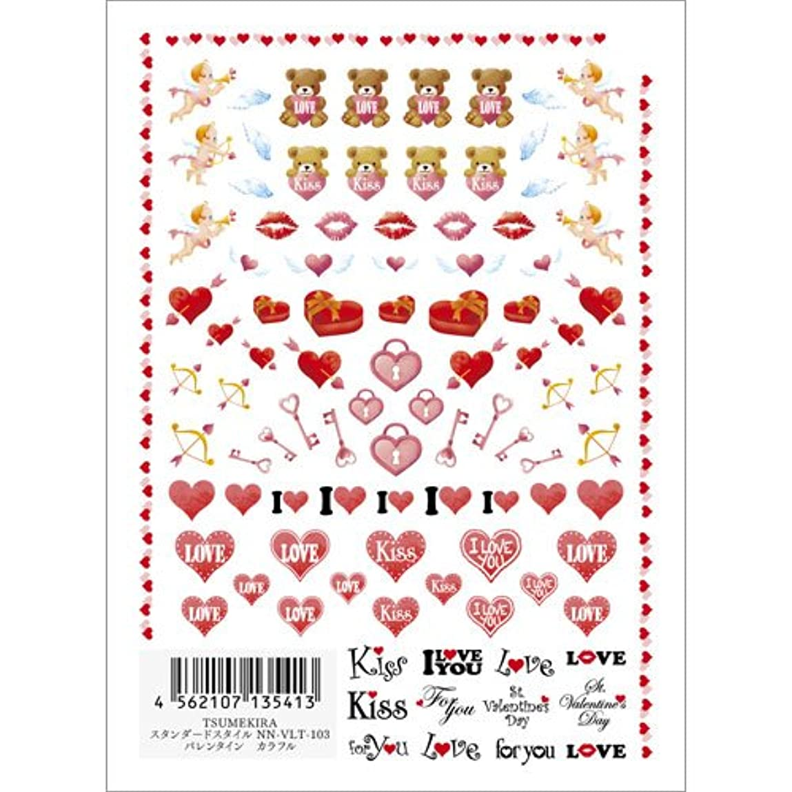 その間経済避難するツメキラ ネイル用シール スタンダードスタイル バレンタイン カラフル