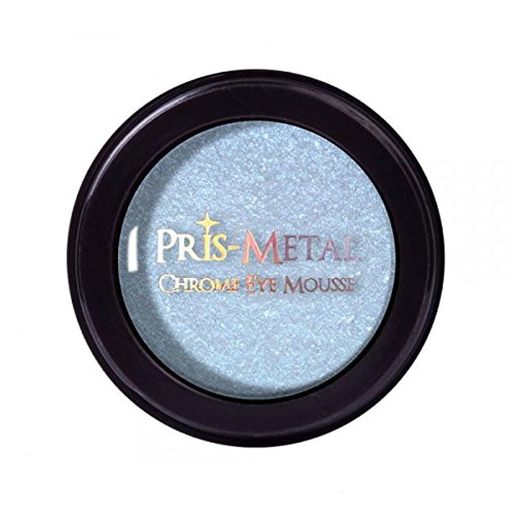 とげのある義務的原因(3 Pack) J. CAT BEAUTY Pris-Metal Chrome Eye Mousse - Dreamer (並行輸入品)