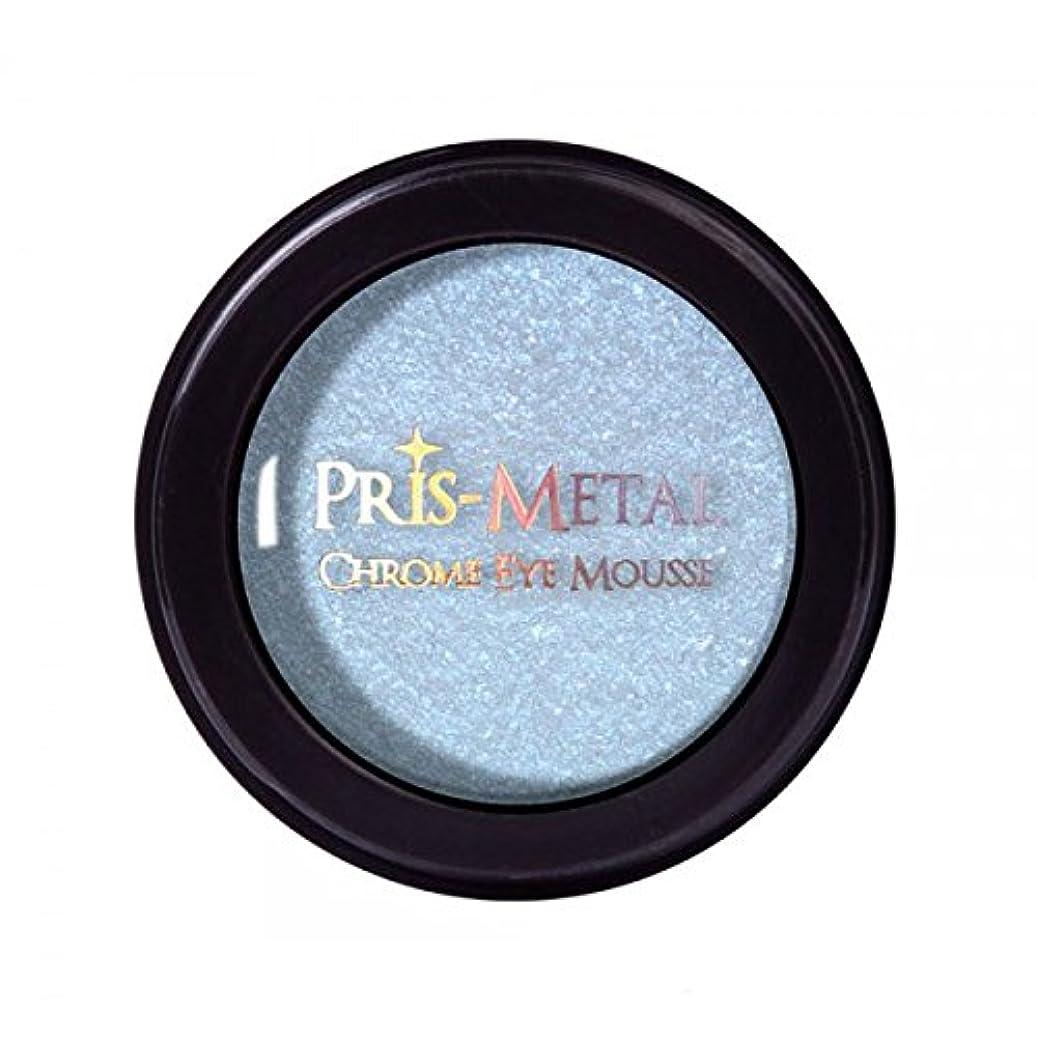 自体スキャンリハーサル(3 Pack) J. CAT BEAUTY Pris-Metal Chrome Eye Mousse - Dreamer (並行輸入品)