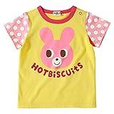 ミキハウス ホットビスケッツ(MIKIHOUSE HOT BISCUITS) お袖が可愛い☆キャラクター半袖Tシャツ 72-5201-676 80cm 黄