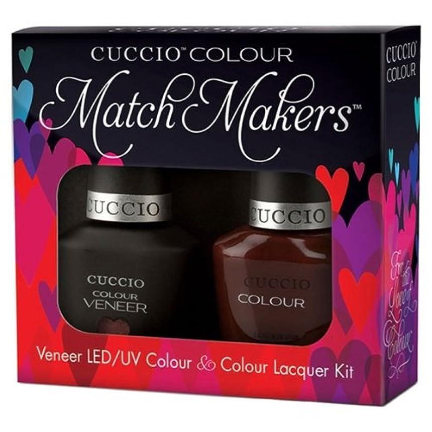 山積みのエチケット宗教的なCuccio MatchMakers Veneer & Lacquer - Pompeii It Forward - 0.43oz / 13ml Each
