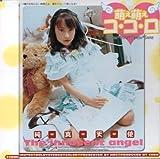 萌え萌えコ・コ・ロ [DVD] HDV-033