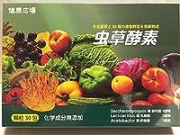 虫草酵素 冬虫夏草と88種類の果物野菜を発酵熟成 化学成分無添加 一ヶ月