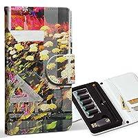 スマコレ ploom TECH プルームテック 専用 レザーケース 手帳型 タバコ ケース カバー 合皮 ケース カバー 収納 プルームケース デザイン 革 014975