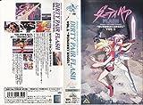 ダーティペアFLASH Vol.1 [VHS]