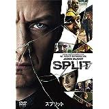 スプリット [DVD]