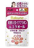 Rakune 発酵大豆イソフラボン&エクオール 28粒