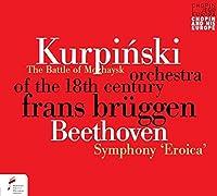 Kurpinsky/Beethoven: Battle of