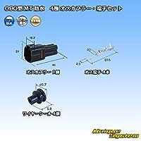 住友電装 090型 MT 防水 4極 オスカプラー・端子セット 黒色タイプ