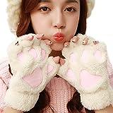 レディース 手袋 可愛い 熊の手型 スマホ に便利 コスプレ 肉球 ツメ 付き 大きな猫の手 可愛い あったか アニマル手袋 (ハーフフィンガーグローブ, ホワイト)