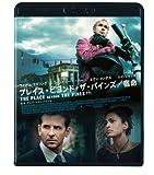プレイス・ビヨンド・ザ・パインズ/宿命 スペシャル・プライス[Blu-ray/ブルーレイ]