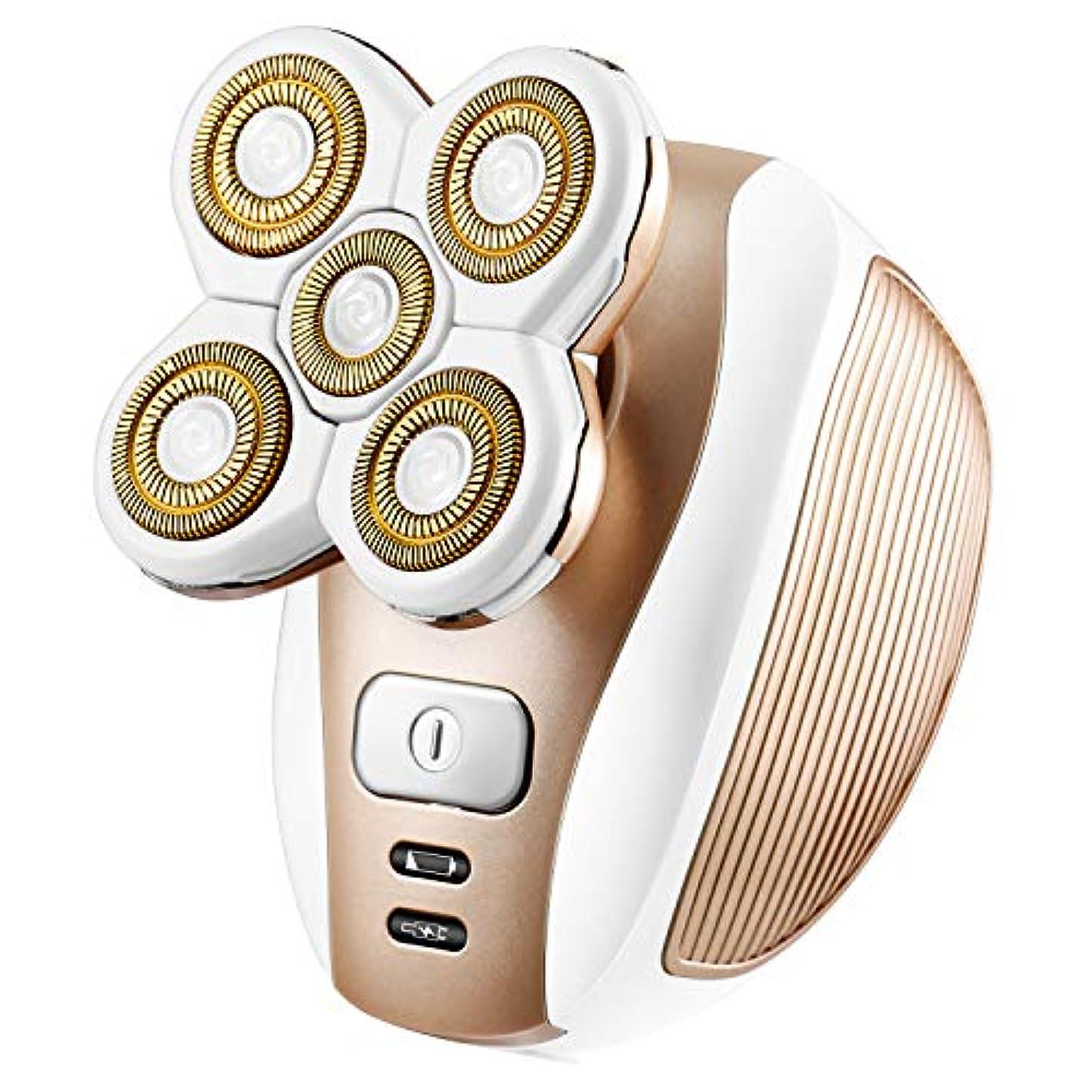 砂漠触覚傾向Magicfly レディースシェーバー(女性用 電気脱毛器) USB充電式 携帯用 防水 ゴルード