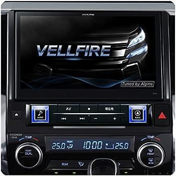 アルパイン(ALPINE) ヴェルファイア30系(トヨタ)専用 カーナビ 10型(ブラックキー/ホワイトイルミ) EX10-VE-B