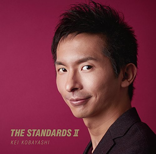 THE STANDARDS IIの詳細を見る