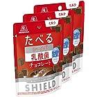 森永製菓 シールド乳酸菌チョコレート[ミルク] 50g ×3袋
