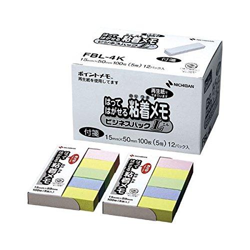 ニチバン (業務用セット) ポイントメモ(R) ビジネスパックL FBL-4K 黄 青 桃 緑 12個入 (×2セット)