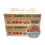 サンポー 焼豚ラーメン 九州とんこつ味 2ケース(24食)