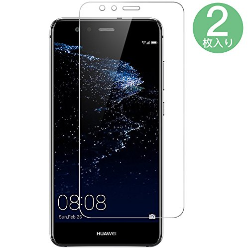 Huawei P10 Lite フィルム MOONMN 【2枚付き】Huawei P10 Lite 強化ガラスフィルム 99%透過率 ファーウェイ P10 ライト旭硝子製 耐衝撃 2.5D Huawei P10 Lite 液晶保護フィルム (Huawei P10 Lite 2枚)