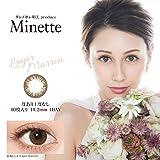 Minette ミネットワンデー10枚入UV&MOIST ダレノガレ明美プロデュース 【レイヤーマロン】-5.50