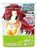 PUREまりおねーしょん (2) (Dengeki comics EX)