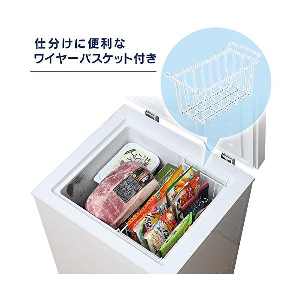 アイリスオーヤマ 冷凍庫 100L 1ドア 直...の紹介画像4