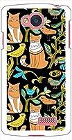 sslink 402LG Spray ハードケース ca1324-3 CAT ネコ 猫 スマホ ケース スマートフォン カバー カスタム ジャケット Y!mobile