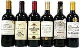 赤ワイン 全て ボルドー 金賞受賞 赤ワイン 750ml 厳選 6本セット
