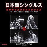 Japanese Singles 1978-1984 [Analog]