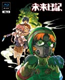 未来日記 Blu-ray限定版 第3巻[KAXA-3803][Blu-ray/ブルーレイ]