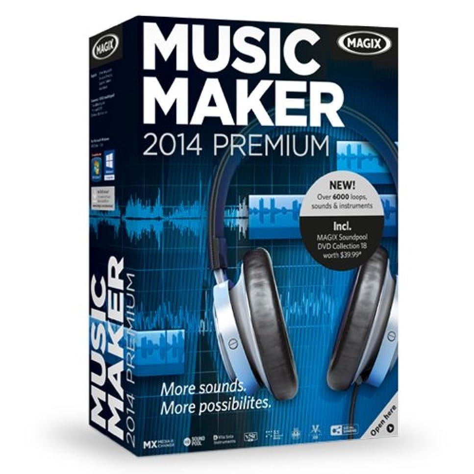 モンキー矢依存Magix Music Maker 2014 Premium 並行輸入品