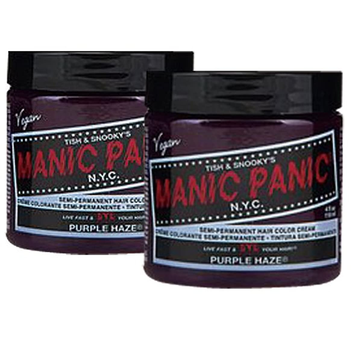 郵便送信する選挙【2個セット】MANIC PANIC マニックパニック Purple Haze パープルヘイズ 118m