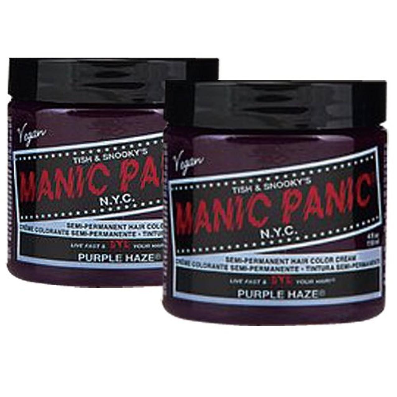 擬人化確かめる置換【2個セット】MANIC PANIC マニックパニック Purple Haze パープルヘイズ 118m