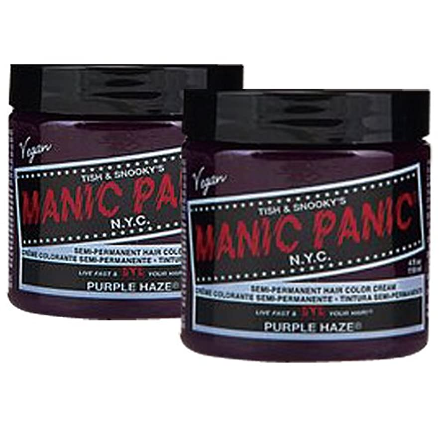 できるに慣れ変化する【2個セット】MANIC PANIC マニックパニック Purple Haze パープルヘイズ 118m