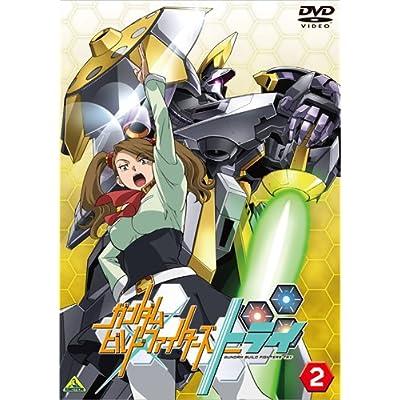 ガンダムビルドファイターズトライ 2 [DVD]