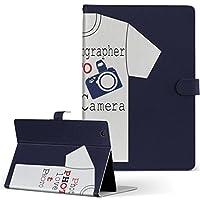 dtab Compact d-02K docomo ドコモ タブレット 手帳型 タブレットケース タブレットカバー カバー レザー ケース 手帳タイプ フリップ ダイアリー 二つ折り 014802