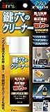 建築の友 鍵穴のクリーナー(60ml) 鍵穴内の洗浄・潤滑スプレー。 品番:KCL-1