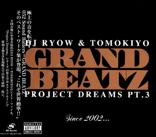 PROJECT DREAMS Pt.3~Since 2002・・・~