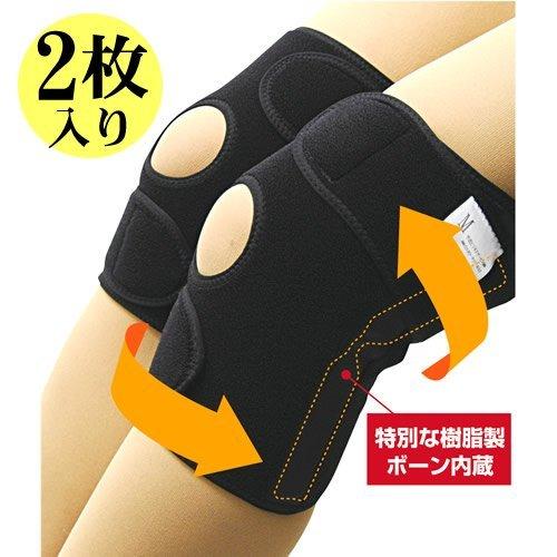 竹虎 かるがる膝ベルト ブラック L(2枚入)