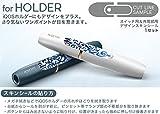 アイコス シール ケース iQOS スキンシール ホルダー ボタン スイッチ ワンポイント 保護 フィルム ステッカー デコ アクセ 電子たばこ タバコ 煙草 デザイン おしゃれ クール シンプル 青 iqosh-004511-ds