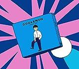 【Amazon.co.jp限定】ドラえもん(CD+DVD)(初回限定盤)(星野源 ドラえもん オリジナルA5クリアファイルDtype付)(音楽/CD)